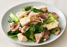豚肉とチンゲン菜のうま煮