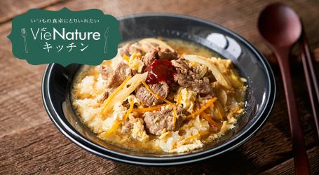Vie Natureキッチン
