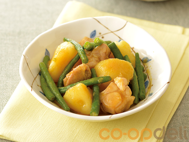 野菜のいっぴん いんげんと鶏肉のうま煮カレー風味