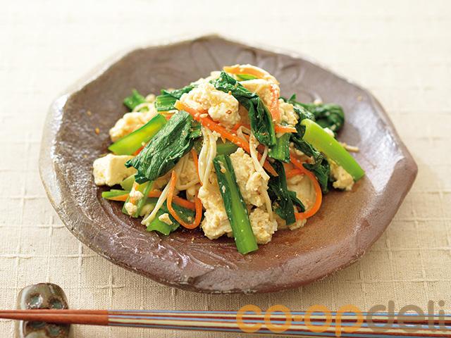 小松菜と豆腐の和え物