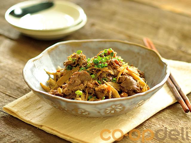 牛肉とごぼうの明太子入りしぐれ煮