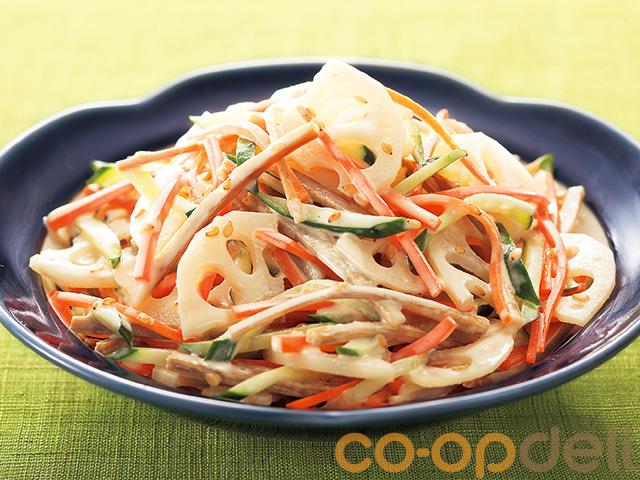 根菜のごまマヨサラダ